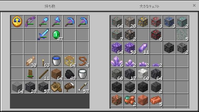 f:id:morifumikirikita319:20210615071541j:image