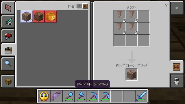 f:id:morifumikirikita319:20210615090656j:image