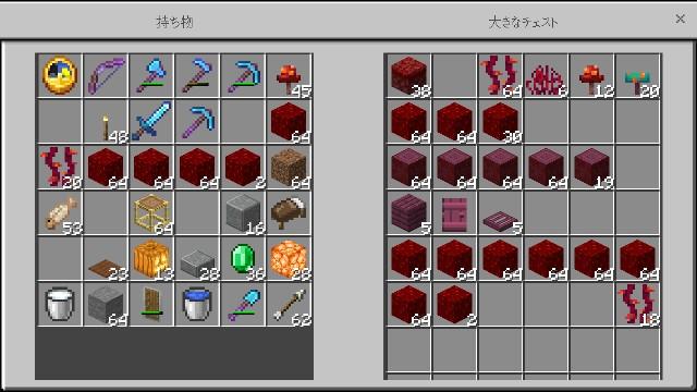 f:id:morifumikirikita319:20210624113812j:image