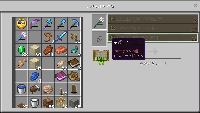 f:id:morifumikirikita319:20210627123653j:image