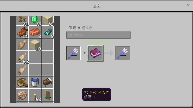 f:id:morifumikirikita319:20210627123821j:image
