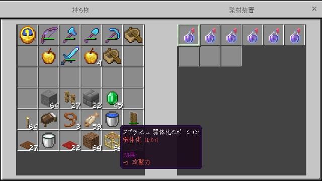f:id:morifumikirikita319:20210630101025j:image