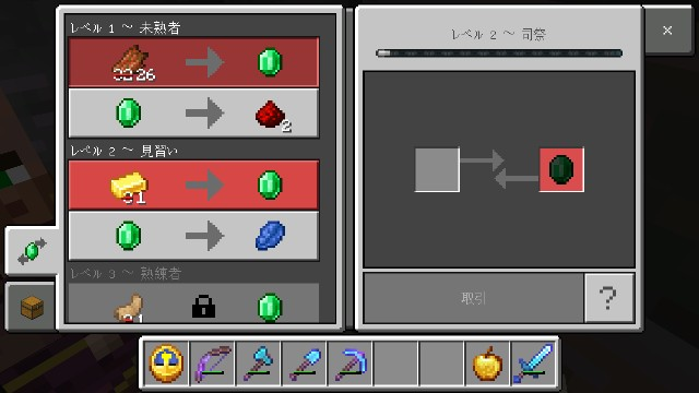 f:id:morifumikirikita319:20210630101247j:image