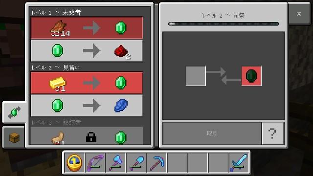 f:id:morifumikirikita319:20210630102316j:image