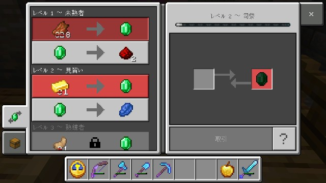 f:id:morifumikirikita319:20210630112447j:image