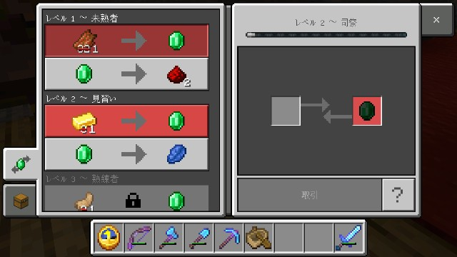 f:id:morifumikirikita319:20210630112614j:image