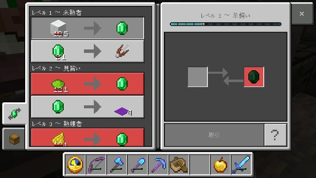 f:id:morifumikirikita319:20210630131843j:image