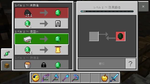 f:id:morifumikirikita319:20210701110018j:image