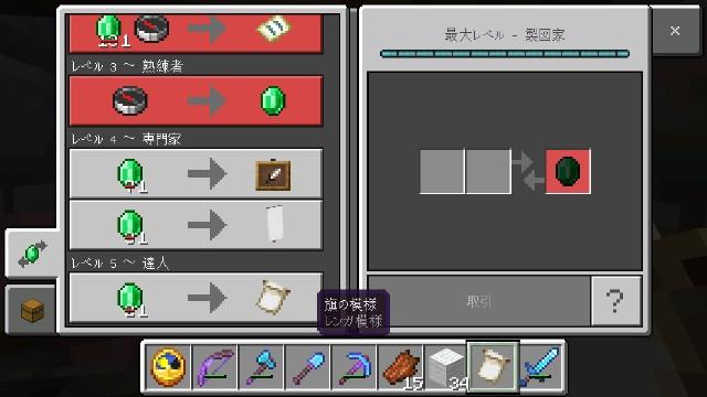 f:id:morifumikirikita319:20210701160539j:image