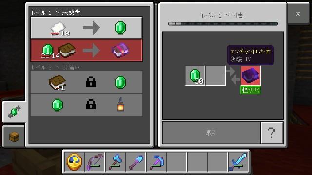 f:id:morifumikirikita319:20210702101549j:image
