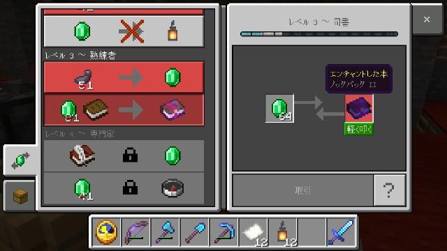 f:id:morifumikirikita319:20210702145438j:image