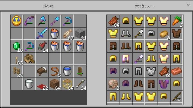 f:id:morifumikirikita319:20210702152530j:image