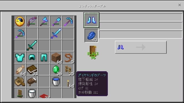 f:id:morifumikirikita319:20210704165527j:image