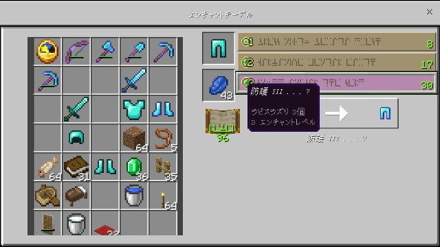 f:id:morifumikirikita319:20210704165837j:image