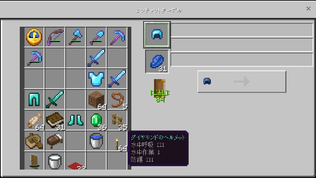 f:id:morifumikirikita319:20210704201241j:image