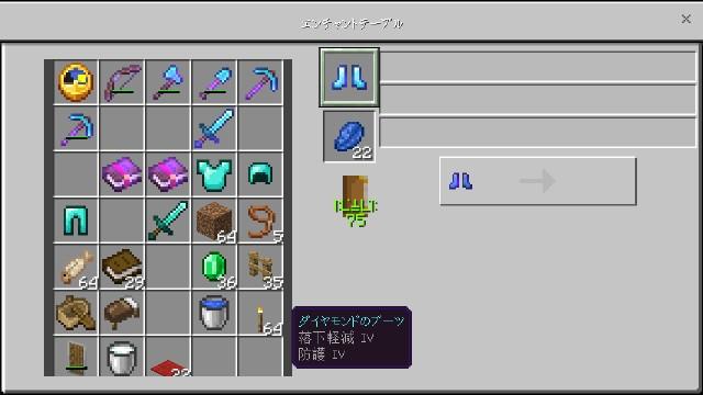 f:id:morifumikirikita319:20210704201356j:image