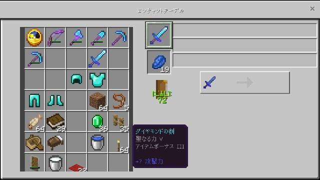 f:id:morifumikirikita319:20210704201632j:image
