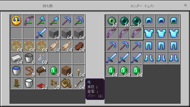 f:id:morifumikirikita319:20210704201811j:image