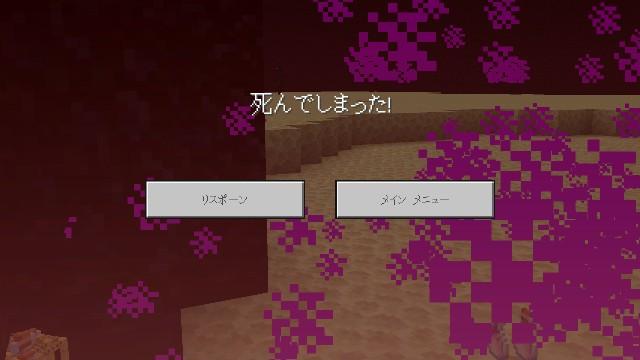 f:id:morifumikirikita319:20210705092640j:image