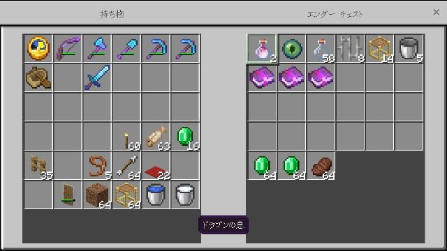 f:id:morifumikirikita319:20210705152542j:image