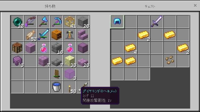 f:id:morifumikirikita319:20210707134738j:image