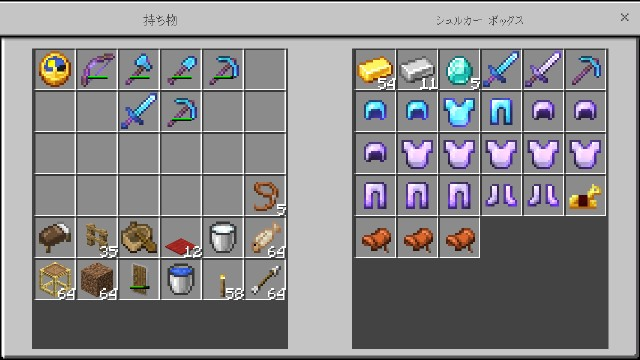 f:id:morifumikirikita319:20210708072649j:image