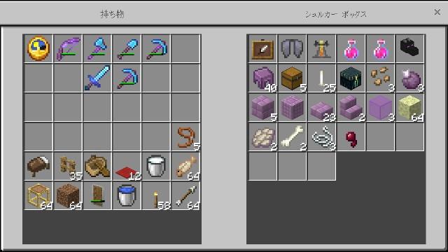 f:id:morifumikirikita319:20210708073245j:image