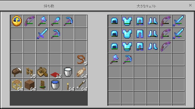 f:id:morifumikirikita319:20210708074355j:image