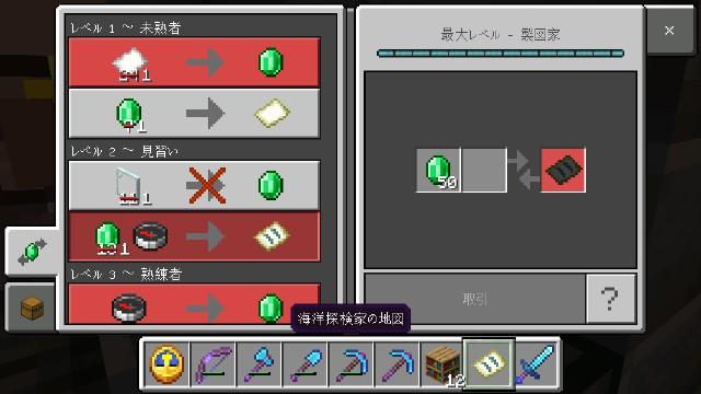 f:id:morifumikirikita319:20210708102230j:image