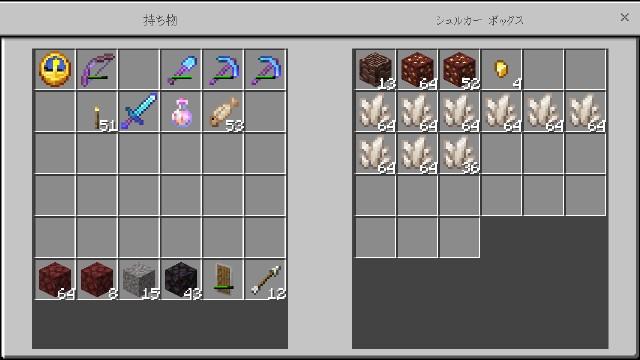 f:id:morifumikirikita319:20210715120106j:image