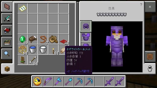 f:id:morifumikirikita319:20210716094134j:image