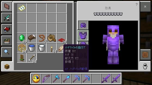 f:id:morifumikirikita319:20210716094329j:image