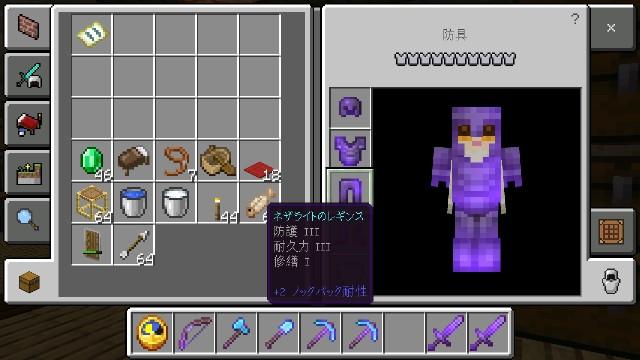 f:id:morifumikirikita319:20210716094347j:image