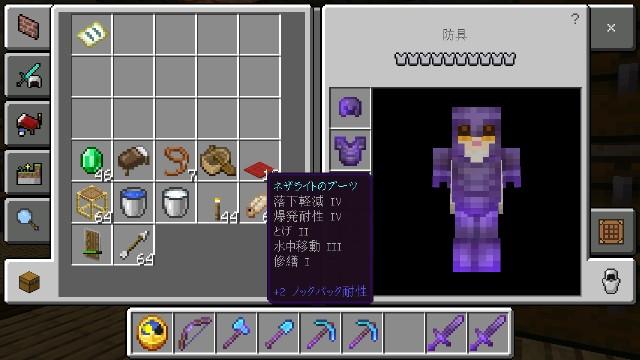 f:id:morifumikirikita319:20210716094522j:image