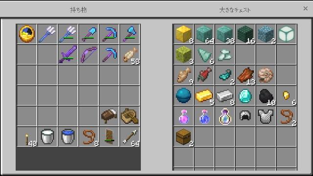 f:id:morifumikirikita319:20210716143252j:image