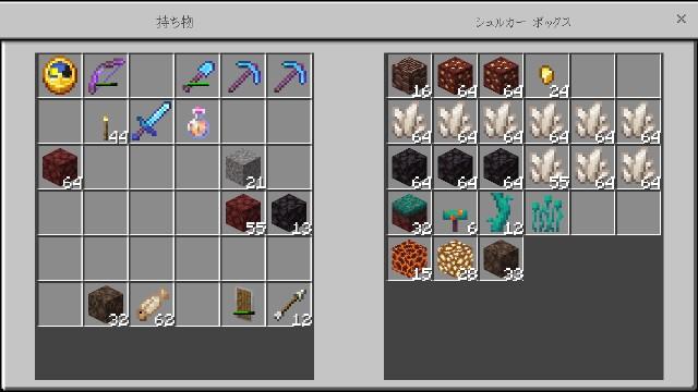 f:id:morifumikirikita319:20210716164914j:image