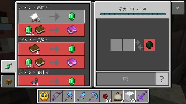 f:id:morifumikirikita319:20210721083716j:image