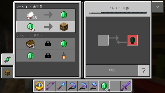 f:id:morifumikirikita319:20210823102338j:image