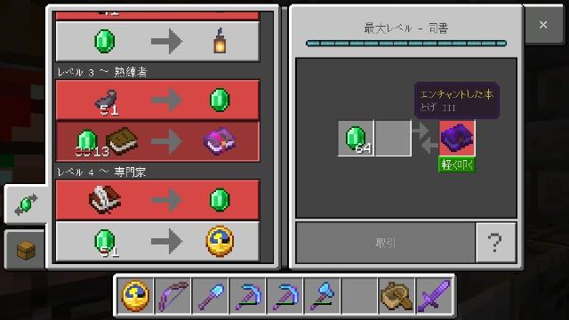 f:id:morifumikirikita319:20210823102935j:image