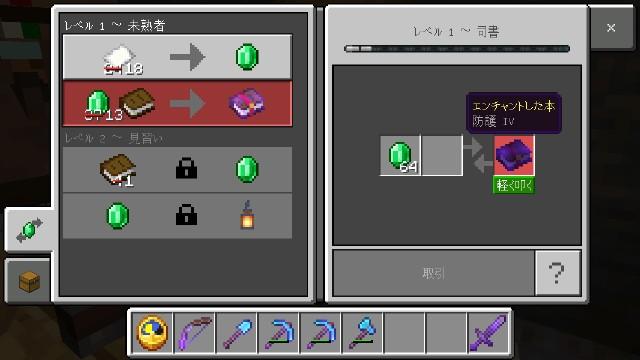 f:id:morifumikirikita319:20210823112126j:image