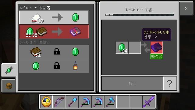 f:id:morifumikirikita319:20210823112317j:image