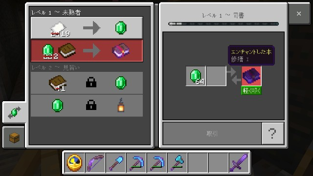 f:id:morifumikirikita319:20210823112559j:image