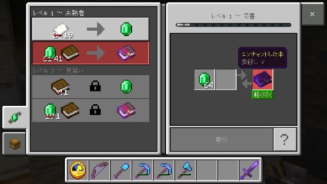 f:id:morifumikirikita319:20210823112805j:image