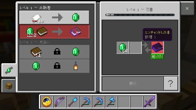 f:id:morifumikirikita319:20210823112916j:image