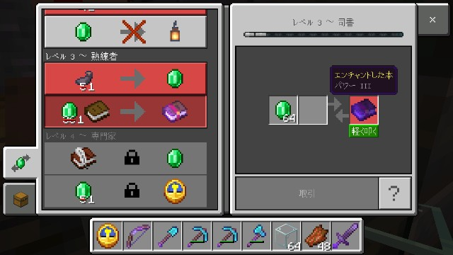 f:id:morifumikirikita319:20210823142442j:image
