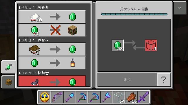f:id:morifumikirikita319:20210823142735j:image