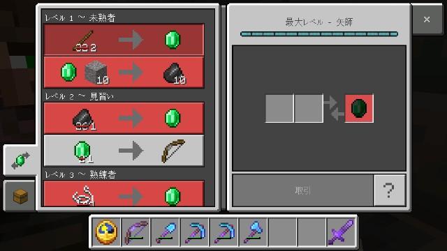 f:id:morifumikirikita319:20210826000106j:image