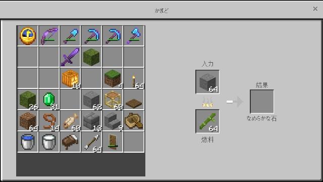 f:id:morifumikirikita319:20210826093946j:image