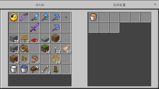 f:id:morifumikirikita319:20210828212458j:image