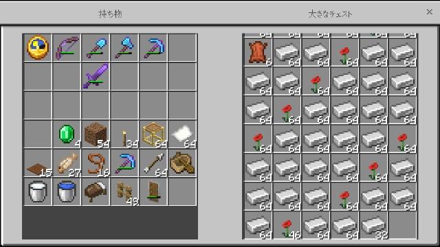 f:id:morifumikirikita319:20210901152439j:image